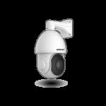 VMukti Smart City Camera